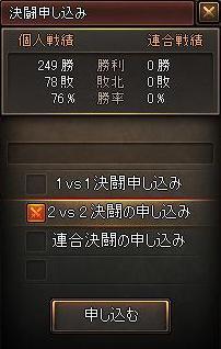 BlueSkyClient_R 2010-04-09 08-57-27-71