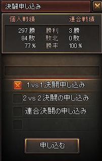 BlueSkyClient_R 2010-04-10 07-50-29-39