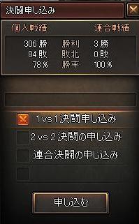 BlueSkyClient_R 2010-04-10 11-26-07-39