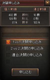 BlueSkyClient_R 2010-04-12 20-30-58-64