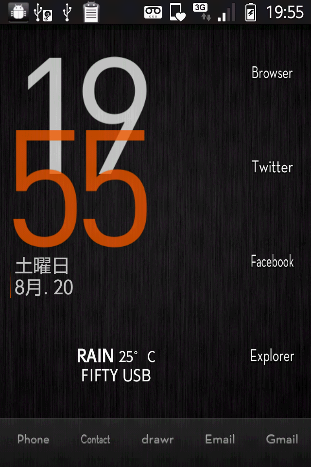 device-2011-08-20-195524.png