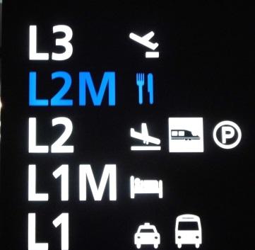 KLIA2-LM2-01.jpg