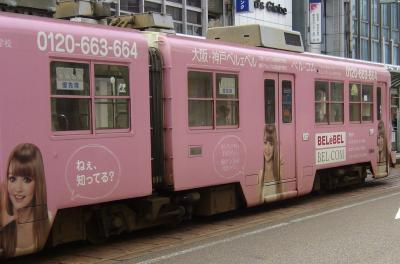 ピンクの電車_convert_20140118011203