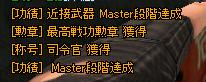 sireikan master