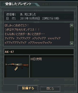 shichan!!123.png