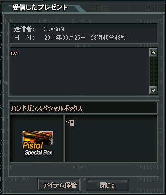 su-san!!