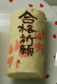 3_20120122105049.jpg