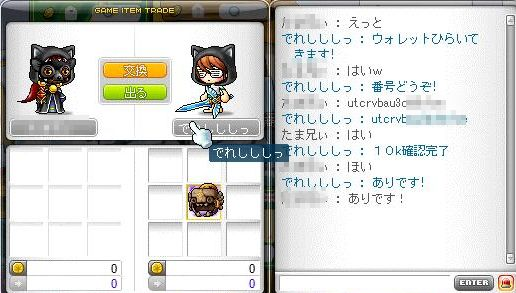 Maple110308_161737.jpg