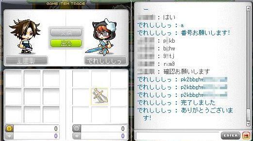 Maple110309_230524.jpg