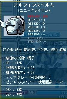 Maple110311_000450.jpg