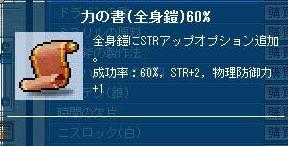 Maple110314_174315.jpg