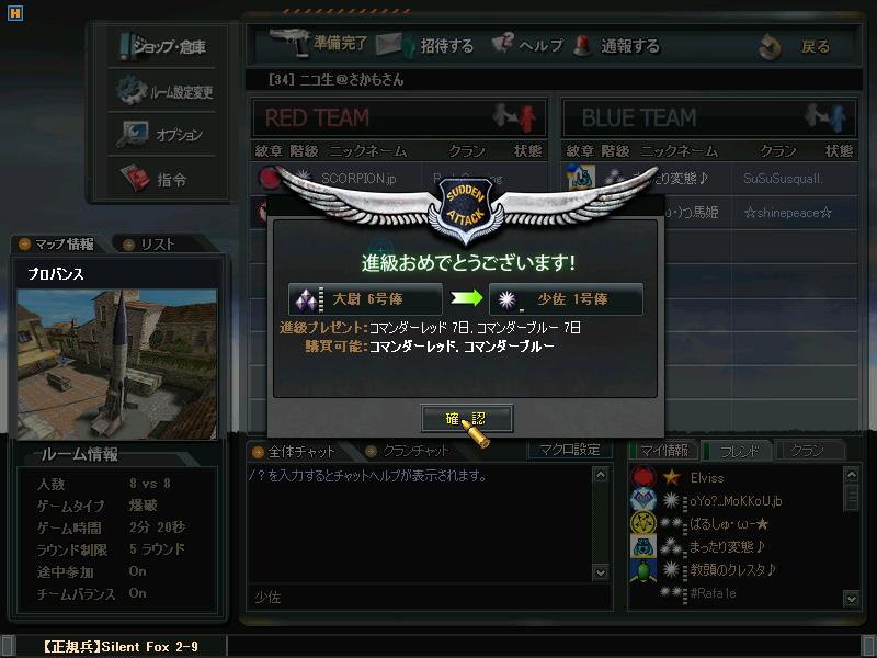 ScreenShot_0_20110311114205.png