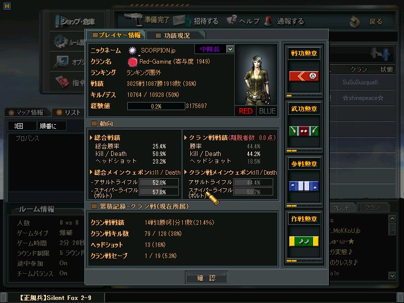 ScreenShot_1_20110311114204.png
