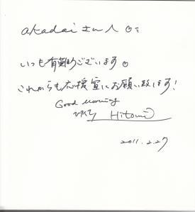 hitomiさんサイン