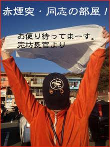 doushi-b.jpg