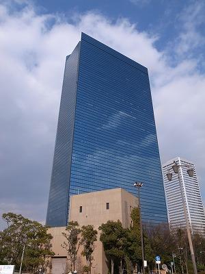 クリスタルタワー