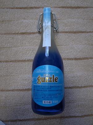 宮崎展購入のお酒