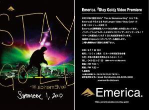 Stay-Gold-Premiere.jpg