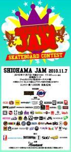 shiohama_jam_convert_20101025142437.jpg
