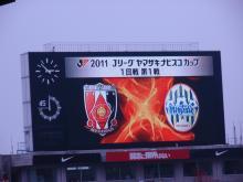 20110605f.jpg