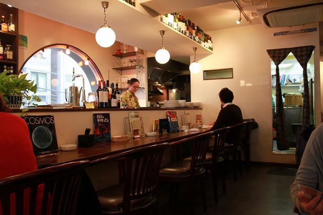 レインボー カフェ&グリル