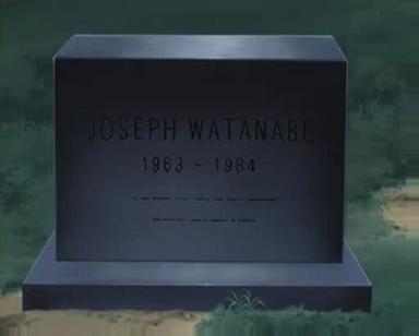ヨセフ渡辺の墓