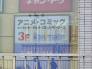 旭川駅 3 縮小