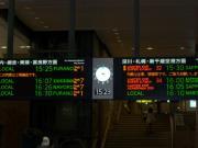 旭川駅 2 縮小