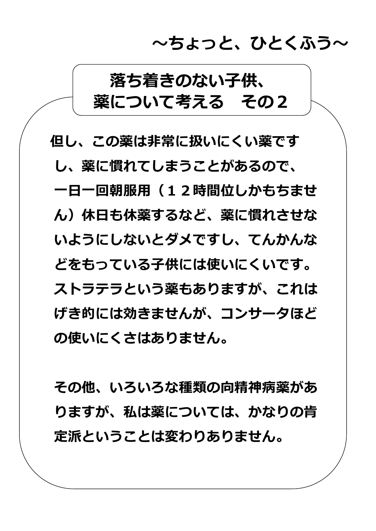 201411131741458e3.jpg