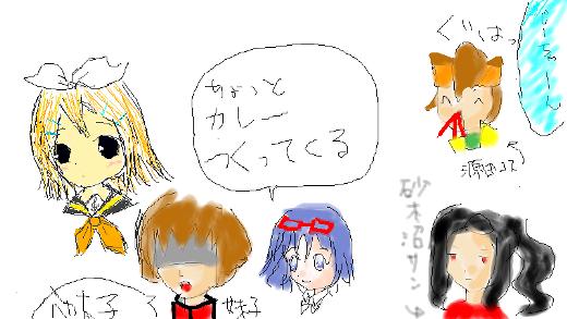 絵茶(なな、舞雪ちゃん)