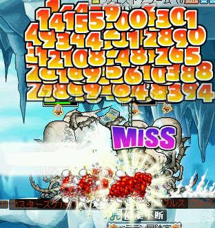 MapleStory 2010-01-31 17-57-40-33