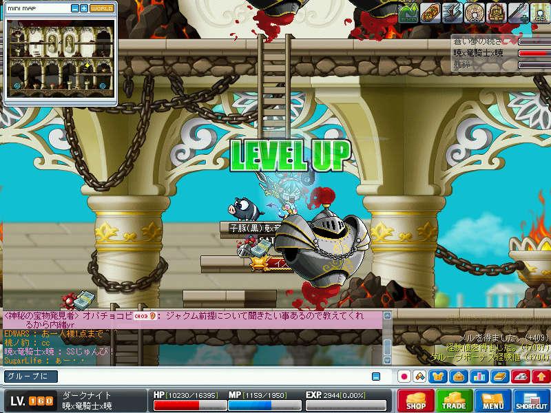 MapleStory 2010-02-27 14-00-47-27