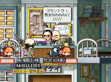 MapleStory 2010-03-22 02-45-34-61