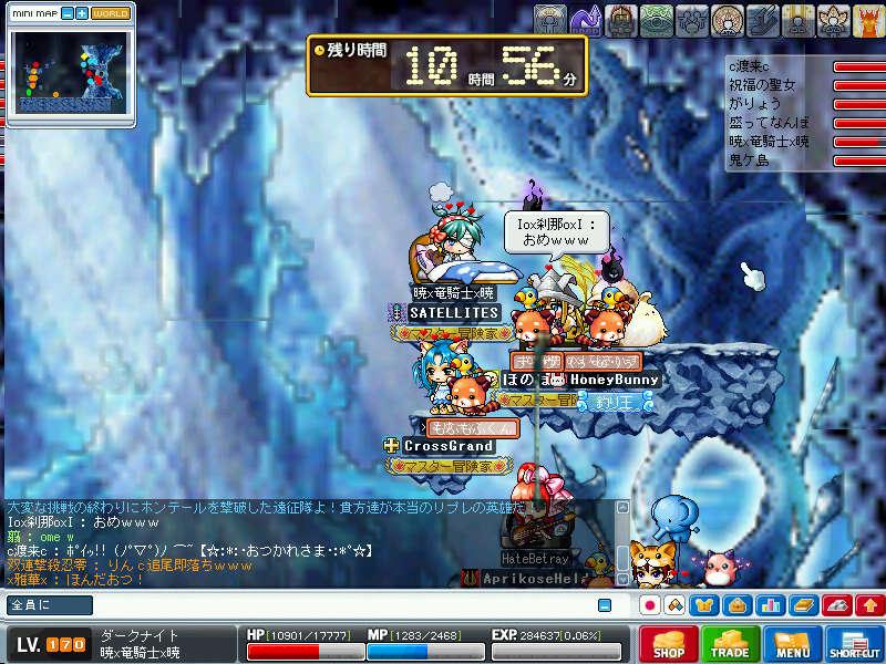 MapleStory 2010-03-24 01-51-44-71