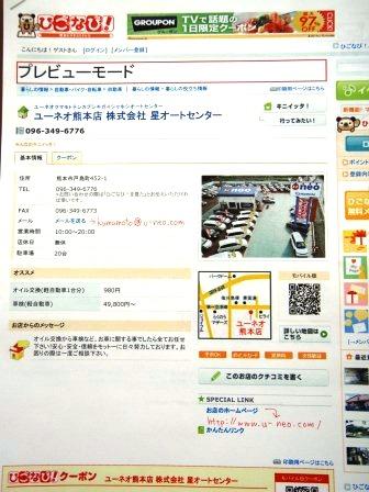 PC070080.jpg