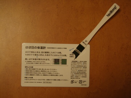 PC100091.jpg