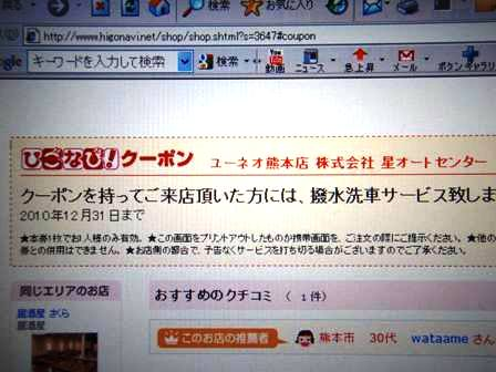 PC100097.jpg