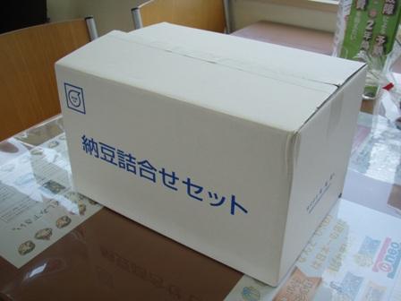 PC160032.jpg