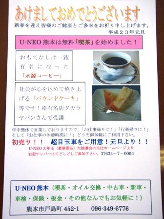 PC180050.jpg