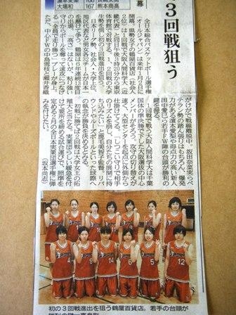 PC280010.jpg