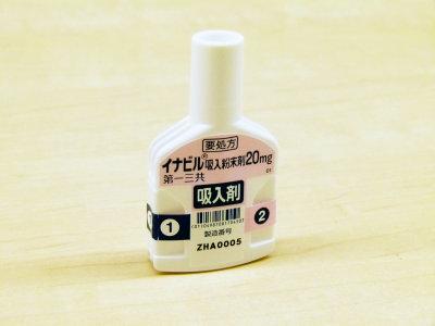 flu_inabiru17_m.jpg