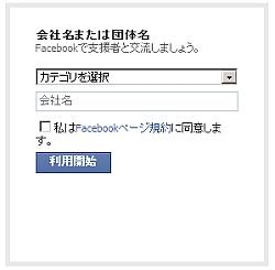 fb02.jpg