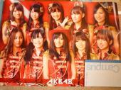 naoki+003_convert_20110430183618.jpg