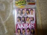 naoki+010_convert_20110528214838.jpg