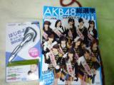 naoki+164_convert_20110521195131.jpg