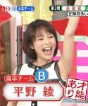平野綾 セクシー 脇 口開け 舌 笑顔 地上波キャプチャー 声優アイドル 高画質エロかわいい画像58