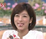 生野陽子 フジテレビ 女子アナウンサー 舌出し クリーム 顔アップ 笑顔 地上波キャプチャー 高画質エロかわいい画像