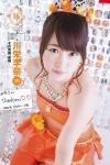 川栄李奈 セクシー ビキニ水着 カメラ目線 上目遣い AKB48選抜総選挙 水着サプライズ発表2014 高画質エロかわいい画像50