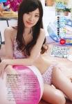 武藤十夢 セクシー ビキニ水着 おっぱいの谷間 AKB48選抜総選挙 水着サプライズ発表2014 誘惑 高画質エロかわいい画像71
