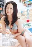森保まどか セクシー ビキニ水着 おっぱいの谷間 AKB48選抜総選挙 水着サプライズ発表2014 誘惑 HKT48 高画質エロかわいい画像74